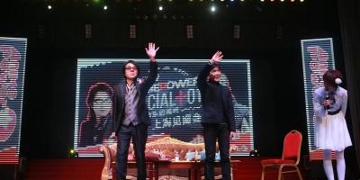 AP-Special01命运的邂逅—速水奖&中田让治上海见面会Repo上篇