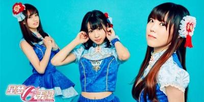 最新情报公开,三名中文歌手将参演星梦手记1st Fan Meeting