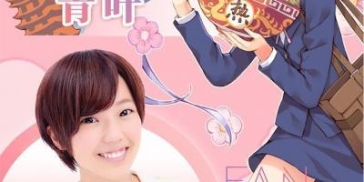 第十届AnimePower动漫游戏展将于8月25日~26日在武汉国际会展中心举办