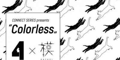 """CONNECT SERIES presents """"Colorless""""4円、模相约上海!"""