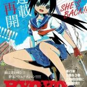 怪物×日本刀少女 漫画《RYOKO》恢复连载