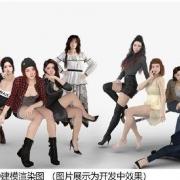 """动漫生活化社区平台""""小宇宙""""""""引爆""""UGC生态圈"""