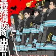 TV动画《炎炎消防队》本宣传片播出,片头曲预览