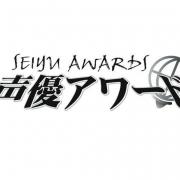 第13届声优大赏 内田雄马、三瓶由布子获男女主演声优奖