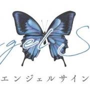 漫画家北条司首次担任总监督电影《Angel Sign》制作开始