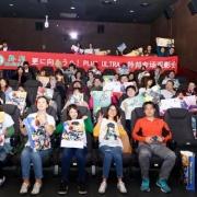 《我的英雄学院》剧场版3月15日全国公映!