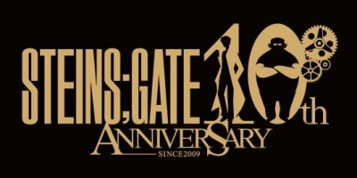 《命运石之门》10周年庆活动启动