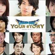动画电影《勇者斗恶龙 你的故事》公开预告片