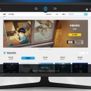 腾讯游戏平台 WeGame发布国际版「WeGame X」