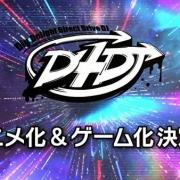 多媒体企划《D4DJ》主打「DJ Llive x 动画 x 游戏」全新方式