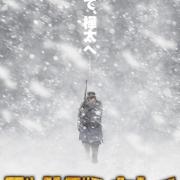 TV动画《黄金神威》将制作第三季新PV&视觉图公开