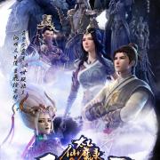 沧海遗珠:太乙仙魔录之灵飞纪第三季强势回归!