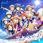 "《LoveLive! Sunshine!!》公开合作单曲「KOKORO Magic ""A to Z""」MV"
