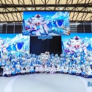 上海BilibiliWorld 2019带给您限时3天的沉浸式娱乐嘉年华