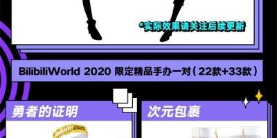  BW2020限量预订开启!速来抢票!