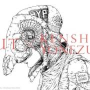 日本顶尖音乐人米津玄师与优衣库UT的首次联动!8月14日开始全球