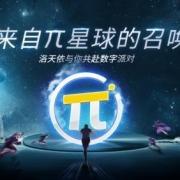 """中国电信重磅发布年轻客户品牌""""青年一派"""""""