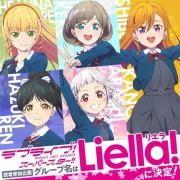 Liella!-《Love Live! Superstar!!》女团名确定