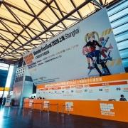 Wonder Festival 2020上海[Shanghai]和您相聚国庆假期!