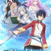 松冈祯丞引领众妹-轻小说《精灵幻想记》改编电视动画宣布