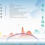 第三届(2020年)中国—东盟新型智慧城市协同创新大赛动漫分赛决赛在邕圆满落幕