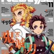 Oricon漫画2020年销量排行公布 《鬼灭之刃》保持年度销量第一
