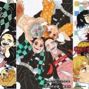 Oricon轻小说2020年销量排行公布 《鬼灭之刃》连轻小说都没有放过