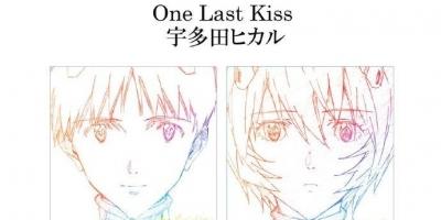 暗示有吻戏-宇多田光演唱《福音战士新剧场版最终章》主题曲《One Last Kiss》