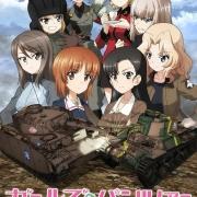 《少女与战车最终章》第三话本预告公布 3月26日上映