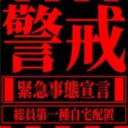 因紧急事态-《福音战士新剧场版最终章》世界最速上映零点场活动取消