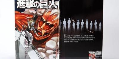 世界最大出版漫画-《进击的巨人》迎接最终回推出巨人用单行本漫画